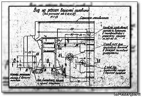 Сборочный чертеж Диафрагма ЦВД 2 ступени турбины К-500-240-2