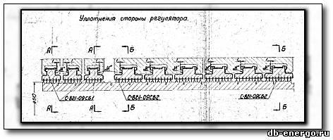 Сборочный чертеж - Концевые уплотнения ЦВД паровой турбины К-500-240-2 ХТГЗ