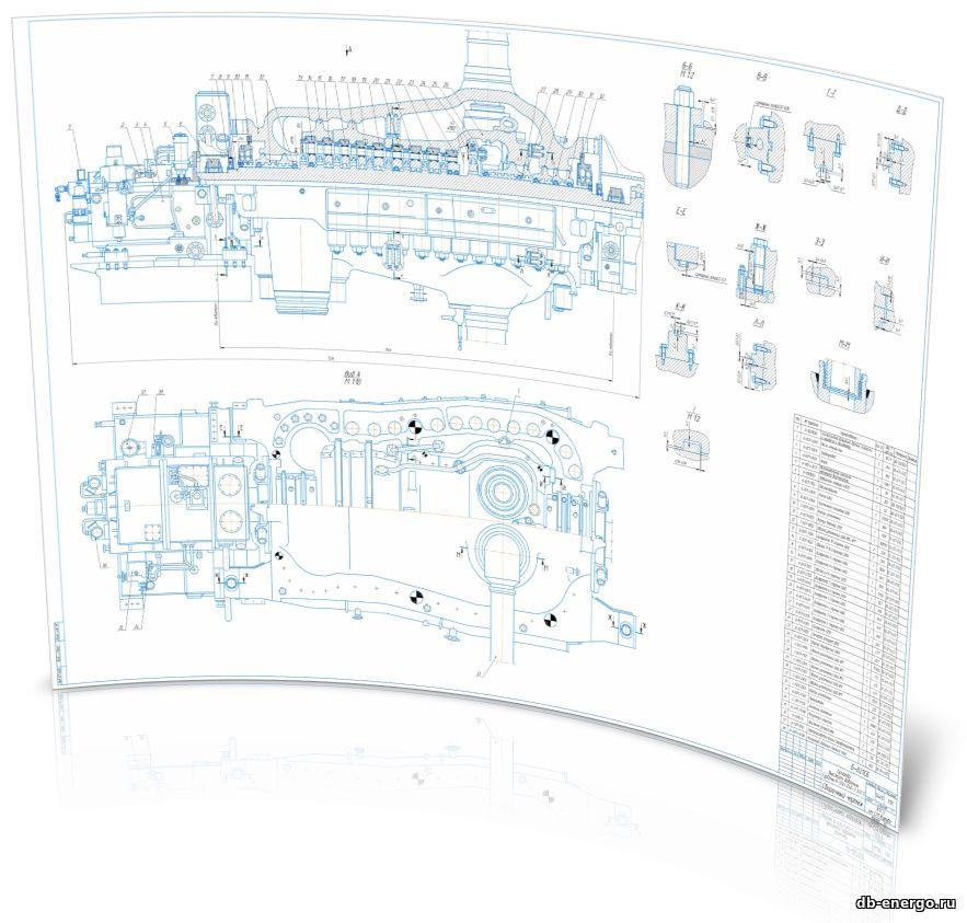 Чертеж Б-821СБ Цилиндр высокого давления турбины К-500-240-2