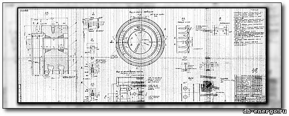 Сборочный чертеж Диафрагма ЦВД 3 ступени турбины К-500-240-2
