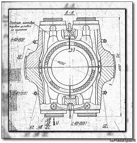 Чертеж. Корпус внутренний ЦВД Б-821-03СБ турбины К-500-240-2