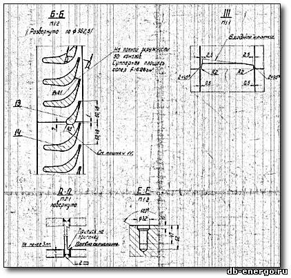 Сборочный чертеж Б-821-67СБ. Диафрагма ЦВД 7 ступени турбины К-500-240-2 ХТГЗ