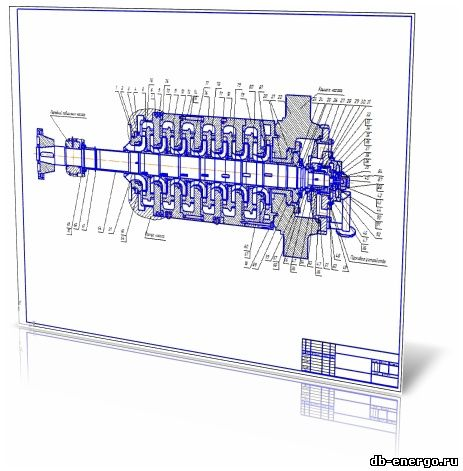 Чертеж - модернизация питательного турбонасоса ПН 1500-350-4М